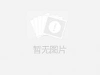 竹山县林业局 3室2厅1卫