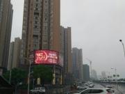 华夏公馆毗邻火车站北广场