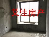 北京南路《凤凰香郡》134平米板式通透毛坯三室好房