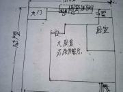 上海路《郧阳师专校区楼》电梯房 3平米的公摊 4600元/月