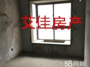 凤凰香郡毛坯房三居室采光户型好