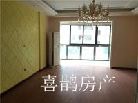 北京路香格里拉经典一梯两户电梯房 全屋采光朝南 稀 缺