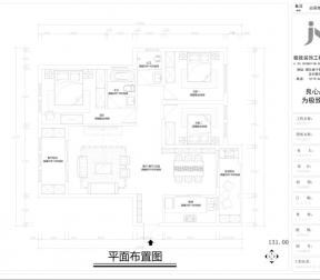 卢浮宫131㎡平面设计方案