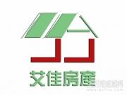 北京南路 宏林花园 毛坯大两居 便宜出售 热暖齐全 电梯房