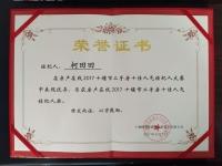 朝阳路永兴花园超大复式楼 142平三室两厅58万单价4000