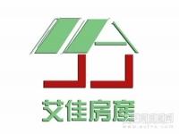 北京南路 北京小镇 板楼一梯两户大两居 热暖齐全 可按揭