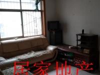 永兴花园,3室1厅,85平米,普装,40万,交通方便,南北通透,生活方便