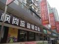 直播看房:张湾区均价4200元/平米的房子 性价比很高