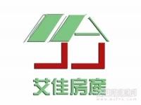 北京路十堰大学对面两居室采光户型好94平米53万出售