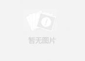 汉成天地80㎡现代简约案例赏析