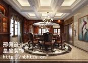 郧阳区祥源湾21-4