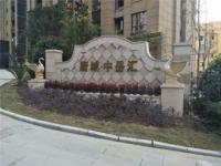 唐城中岳汇好房出售(人民小学和实验中学片区房)