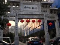 东正国际,商住两用,116平,1楼,1楼,1楼,66万可贷款