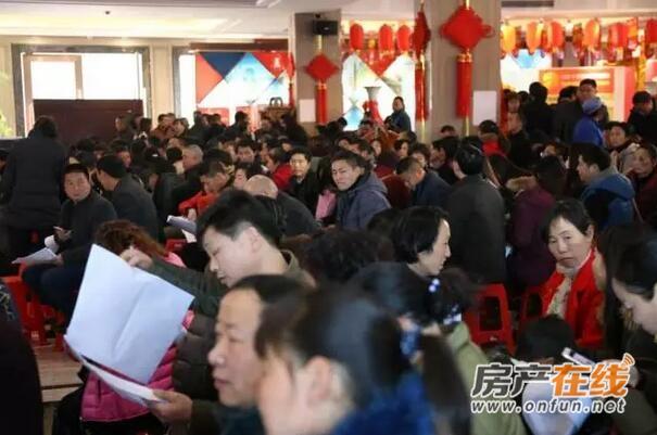 十堰昌升电商批发城