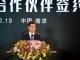 """王健林解密""""实体商业新战法"""":未来十年,将建成1000个万达广场"""