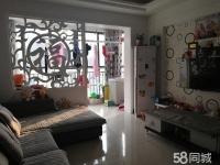 北京南路福田花园两室两厅87平米精装61万家具家电