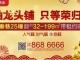 【郧剧闹元宵】3月3日,十堰万达邀您共赏百年经典郧剧,领红包,抽大奖!