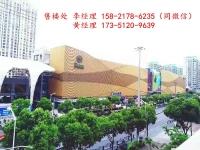 长江国际购物中心官方权威网站