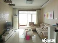 北京路园丁小区3房精装修房屋出售