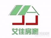畔山林语 三居室精装修120平米65万