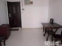 领秀朝阳 2室2厅1卫电梯房48万出售