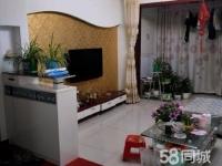 北京小镇 ,两居室93平米交通便利,环境优美,高端物业