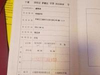 北京北路明天印象房子出售