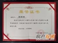 北京小镇 3室2厅1卫,交通方便,生活方便