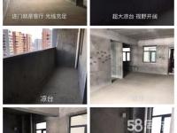 汉江师范学院上海路大学星城毛坯三房出售81万好楼层好户型入住