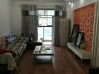张湾和昌豪景湾两室两厅82平米17楼中装热暖67万家具家电