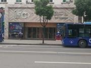 六堰万隆广场1100平方商业门面出租经营项目不限