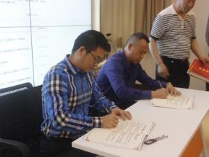 十堰市房地产行业信用信息平台正式上线运行