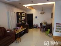 江苏路阳光花园小区107平三室两厅精装修出售