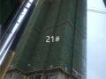 卢浮宫工程进度:21#楼建至20层、22#楼建至15层 预计下月开盘