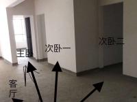 十堰大学锦绣翰林3室毛坯房73万
