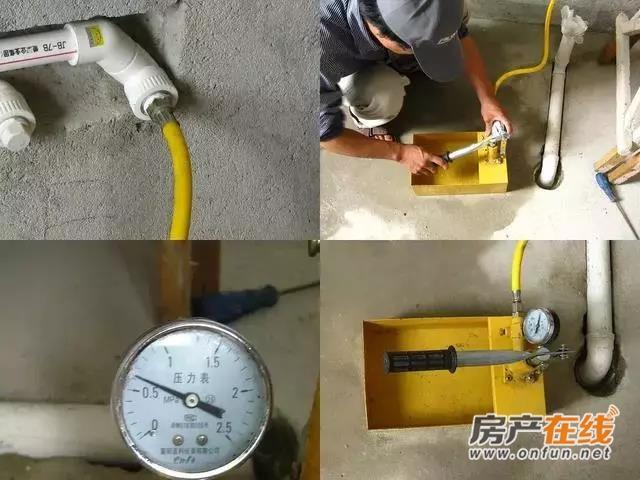 十堰 水电改造 施工标准 价格猫腻