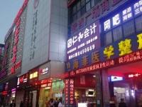 武当广场负一楼800平门面出租月租价格2万