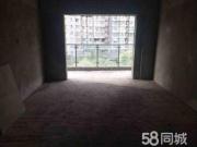 北京北路 春华嘉苑 90平 53万 急售 三中學区房