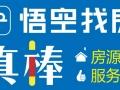 北京南路建面90㎡精品复式楼仅需63万