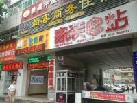 朝阳中路老年公寓精装6室,户型周正,交通便利(个人)