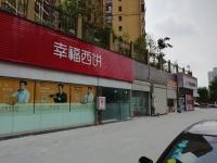 东城之光现代城商铺出售