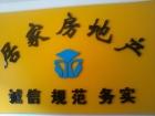寿康生活广场3室2厅135平方2楼简装房65万出售