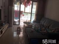 名城港湾3室2厅102平方精装好房出售60万