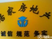 阳光栖谷4室2厅1便宜平方电梯热暖房出售128万