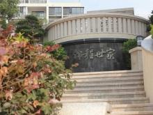 东风阳光城四期锦程世家 小区景观