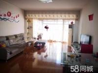香格里拉3室2厅113平方精装好房出售85万