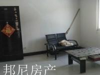 天津路 天府粮油 正规大一室户型正 采光佳 随时看房 可贷款