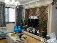 凤凰香郡2室2厅精装热暖好房出售70万