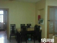 东岳山庄 3室精装 步梯6楼 45万圆你家的梦