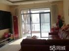 東方明珠3室2廳134平方精裝房出售95萬